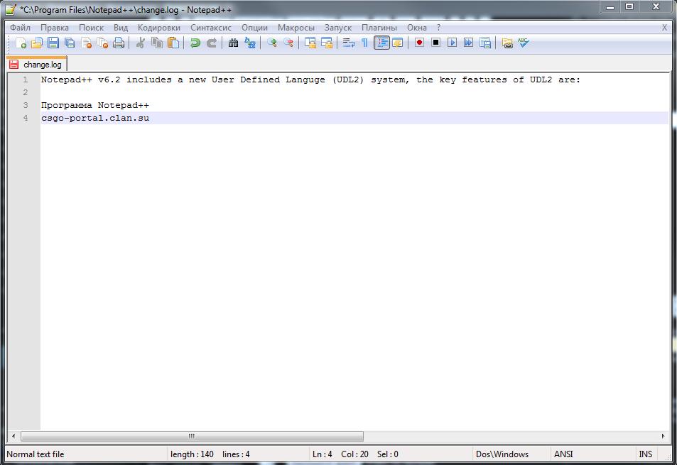 Скачать программу Notepad ++ для CS:GO
